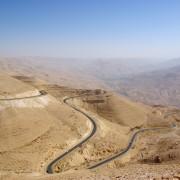 Wadi Mujib; commons.wikimedia.org; Berthold Werner